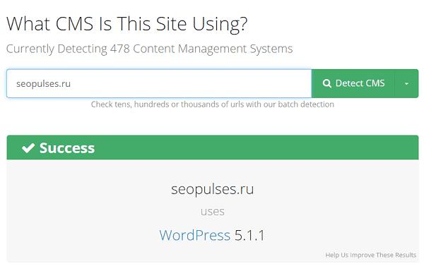 как узнать движок сайта whatcms.org