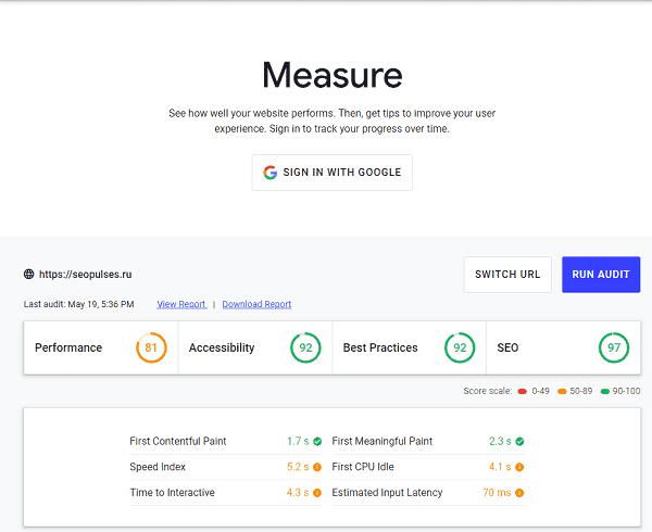 Тест скорости загрузки сайта web.dev