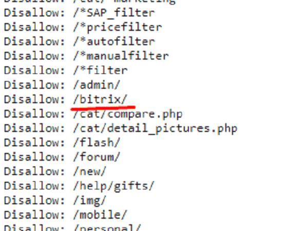 как определить cms сайта вручную