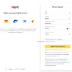 Как создать аккаунт Яндекс