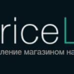 PriceLabs: обзор инструмента