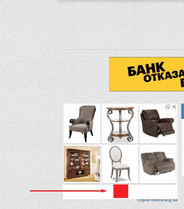 Динамический ремаркетинг в Google Ads