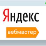 Как изменить регистр имени сайта в Яндекс.Вебмастере