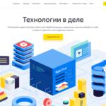 Yandex DataLens: обзор инструмента для визуализации данных