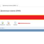 Как изменить или создать MX-запись для домена: пошаговая инструкция