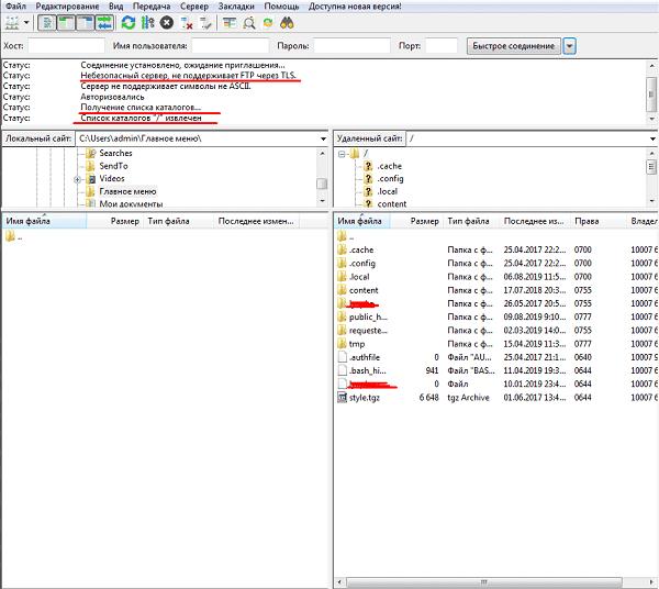 Соединенение с FTP-сервером прошло успешно в FileZilla
