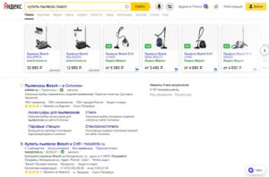 Товарная галерея в Yandex Direct