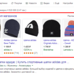 Торговые кампании в Google Ads (Google Покупки): что это и как их запустить