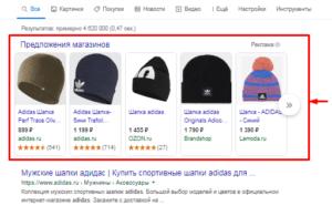 Торговые кампании в Google Ads (Google Покупки)