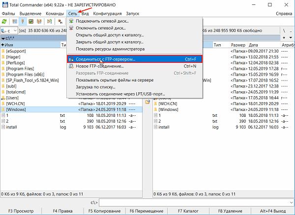 Соединение с FTP-сервером в Total Commander