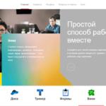 Как создать и настроить доменную почту на Яндексе (Яндекс.Коннект)