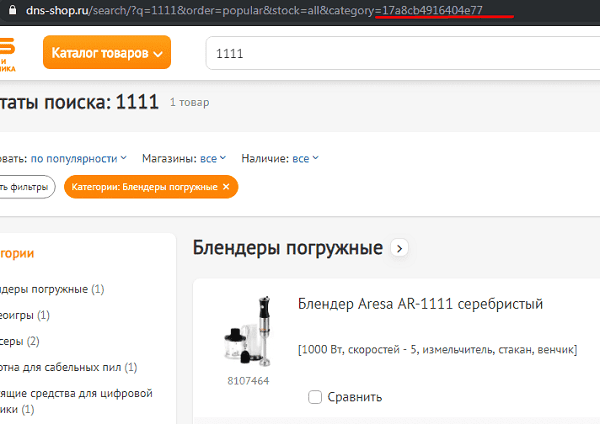 Параметр категории поиска в Google Analytics