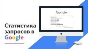 Как дать доступ к Google Analytics другому пользователю