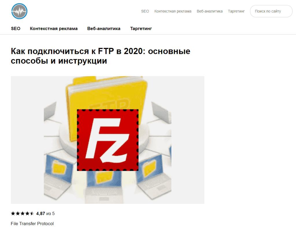 Пример десктопной версии турбо-страницы Яндекса