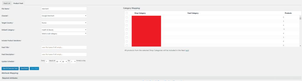 Настройка генерации фида и выбор категорий в XML для Google Merchant Center для WordPress Woocommerce