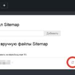 Переобход страниц в Яндекс.Вебмастер: что это и как его использовать?