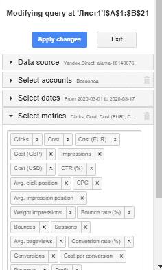 Выбор типа параметров для загрузки из Yandex Direct в Гугл Таблице