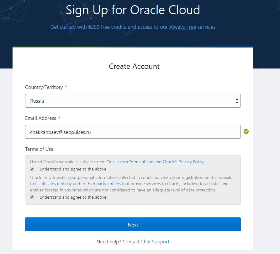 Регистрация для получения бесплатного VDS навсегда в Oracle Cloud