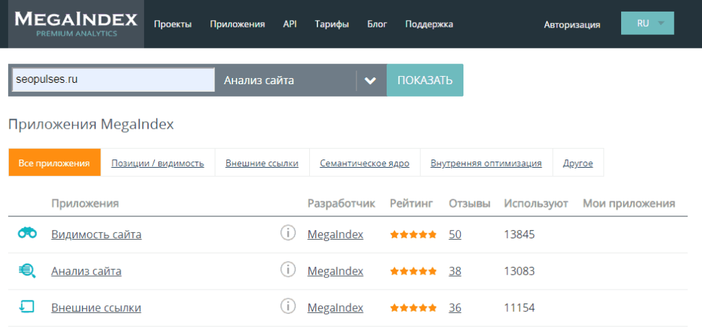 Сервис для просмотра статистики чужого сайта Megaindex
