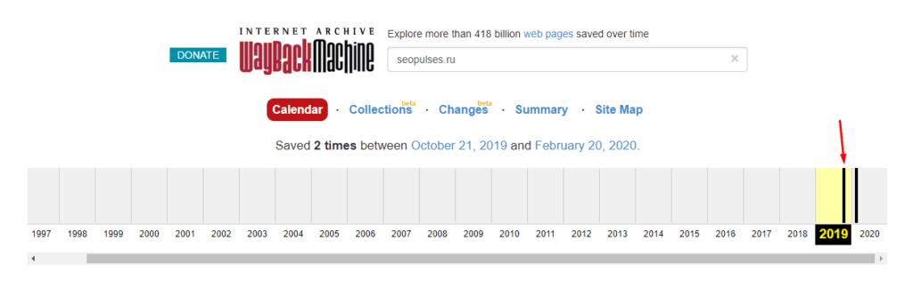 Выбор года для просмотра истории сайта из Веб Архива
