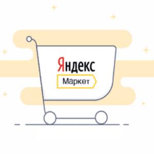 UTM-метки в Яндекс.Маркете: примеры и настройки