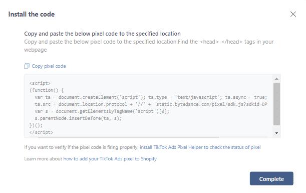 Код для установки пикселя Tik Tok