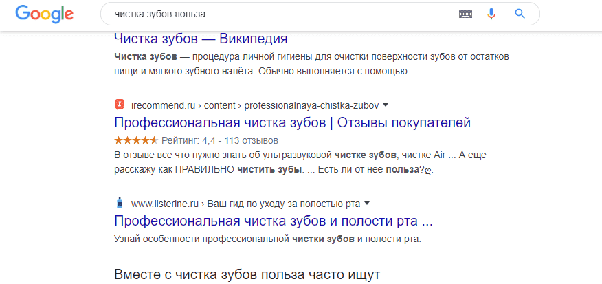 Пример отсутвия рекламы в Google по не релевантному запросу