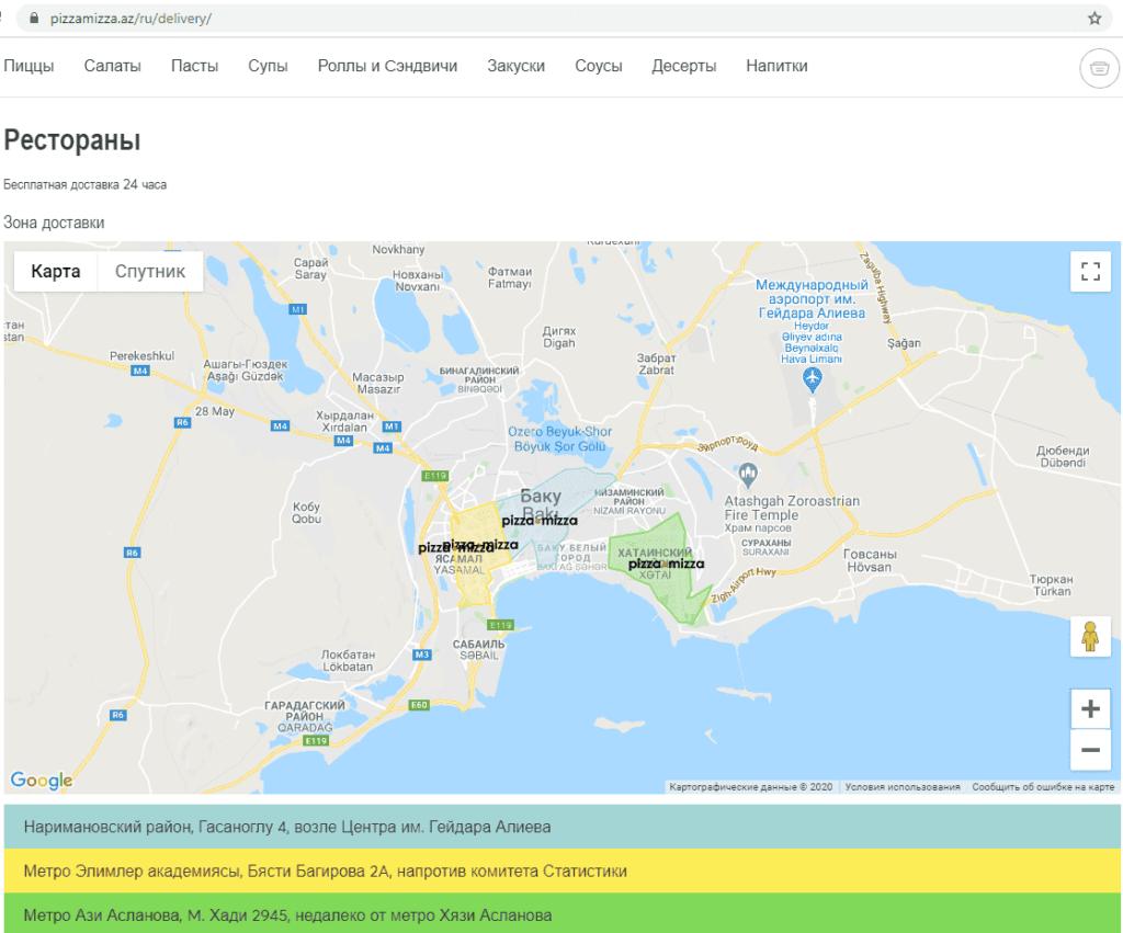 Пример некорректной настройки гео в Гугл Адвордс