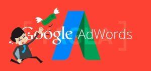 Топ-10 ошибок в Google Рекламе