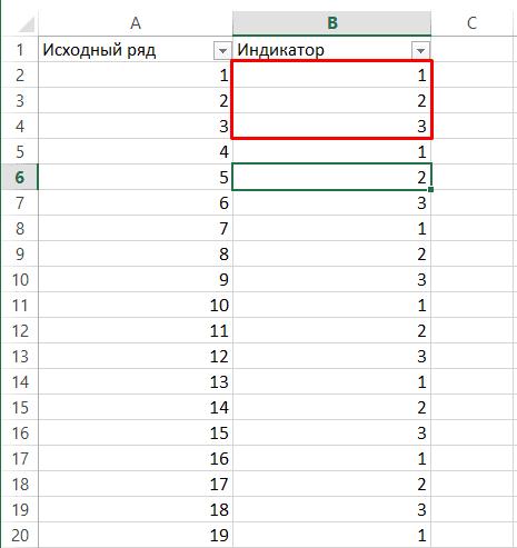 Удаление каждой третей строки в Excel