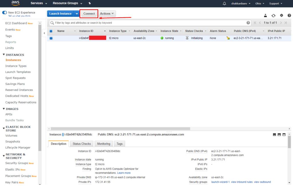Запуск нового бесплатного сервиса VPS Amazon