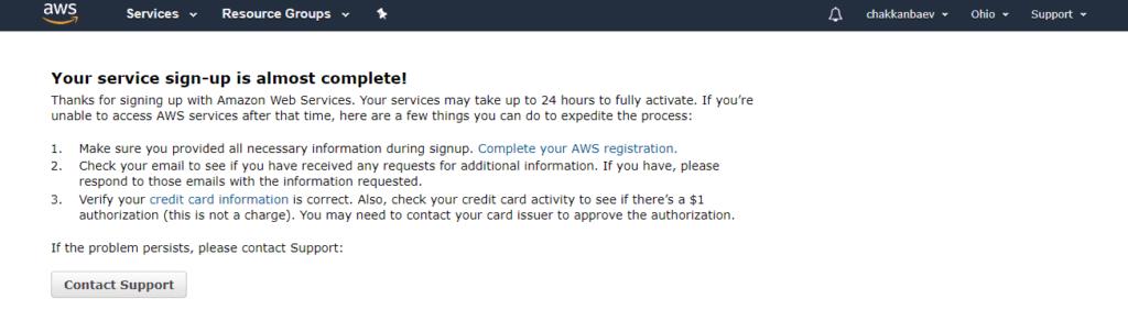 Аккаунт для создания бесплатного VPS еще не подготовлен в Amazon Web Services