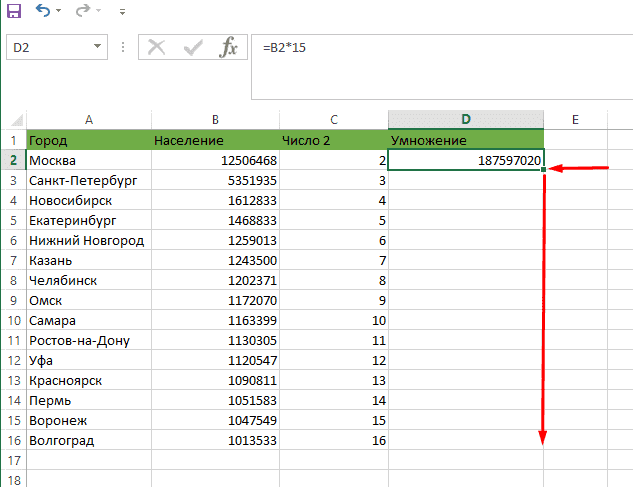 Умножение столбца на число в Эксель