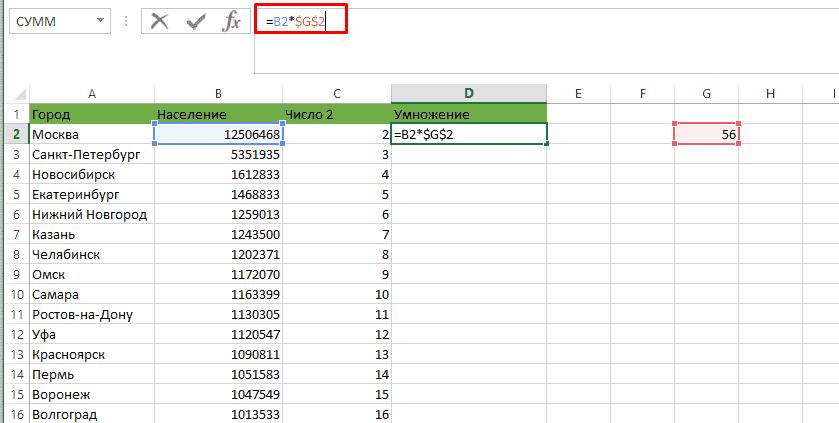 Умножение столбца на ячейку в Excel