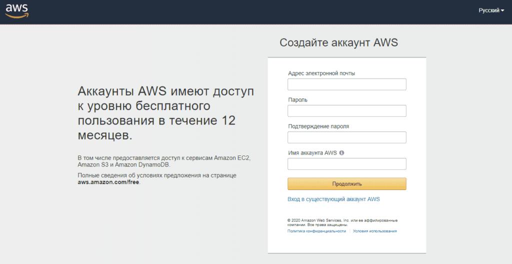 Бесплатный сервер VDS VPS в Amazon (AWS)