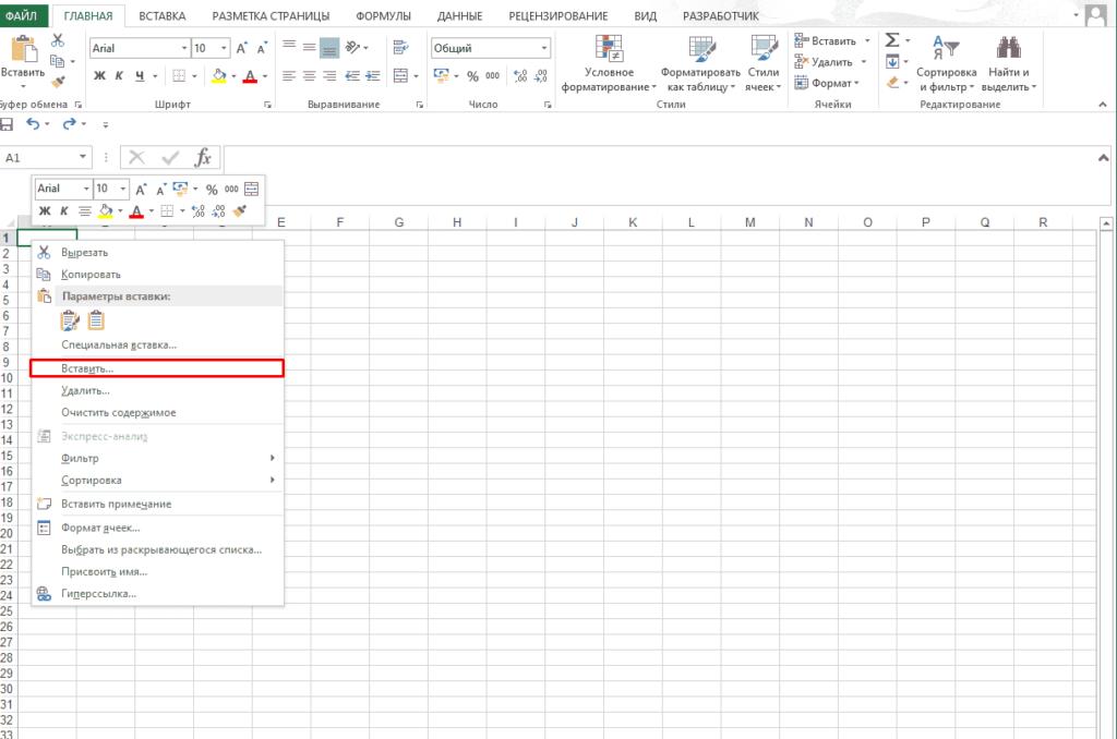 Копирование таблицы со скачанными изображениями с ссылок на картинки в Excel