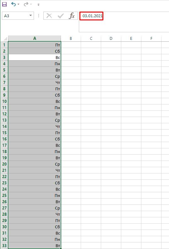 Превращение даты в сокращенные названия день недели через формат в Excel
