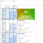 Преобразование ссылок на изображения в картинки Excel