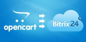 Интеграция Opencart и Битрикс24: пошаговая инструкция