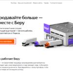 Как подключить магазин к маркетплейсу Яндекс.Маркет: пошаговая инструкция