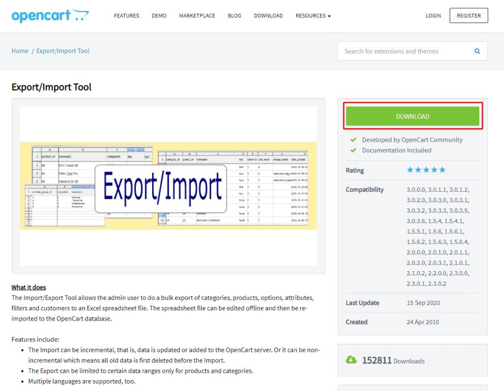 Модуль экспорта и импорта в Excel