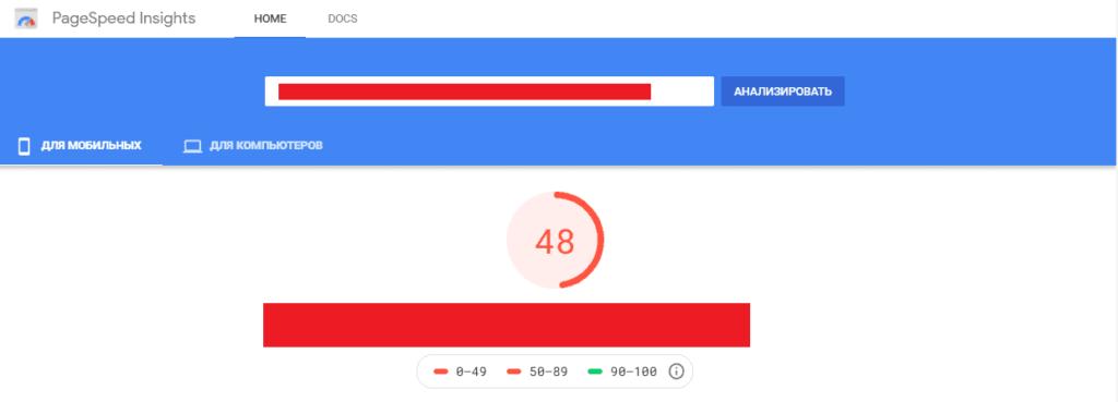 Результаты до внедрения ленивой загрузки на сайте с Opencart