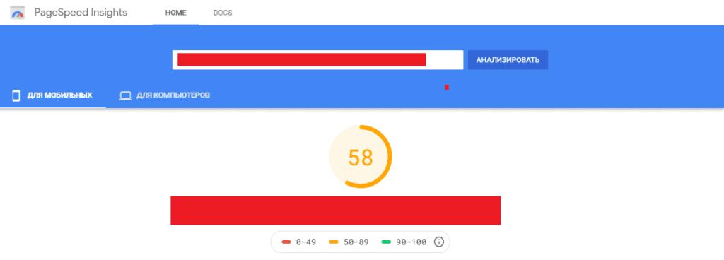 Результаты после внедрения ленивой загрузки на сайте с Opencart