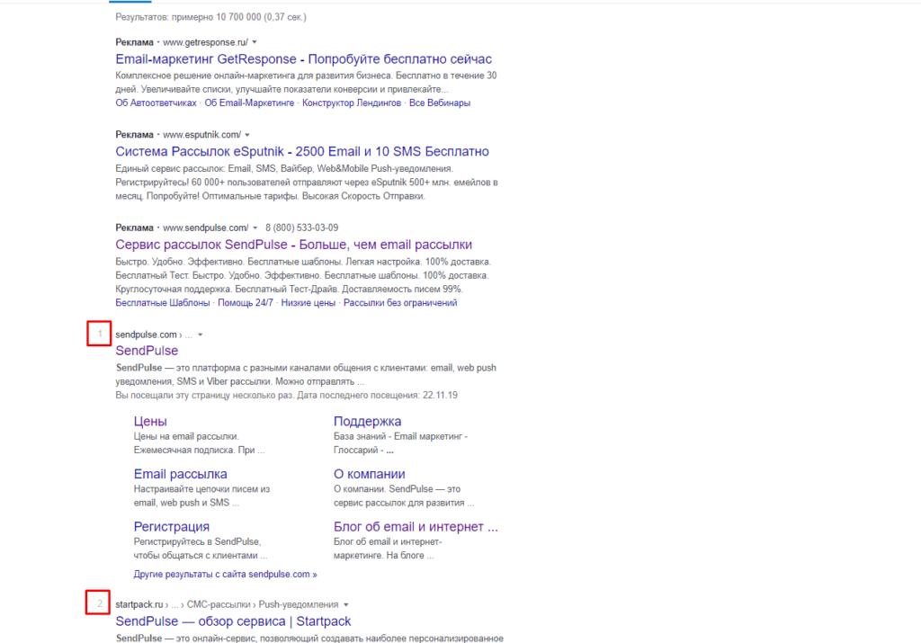 Использование Топвизор в Google