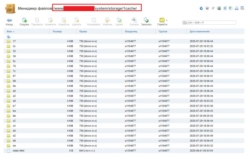 Удаление файлов системного кэша в Опенкарт 2