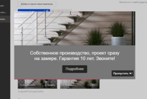 Видеодополнения в Яндекс.Директ: как настроить и использовать