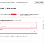 Заголовки в объявлениях в Яндекс.Директ: особенности и рекомендации