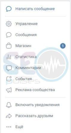 Переход в интернет-магазин VK.com
