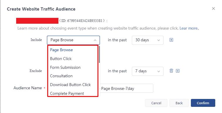 Создание пользовательской аудитории в TikTok Ads на основе трафика на сайт по типу действия