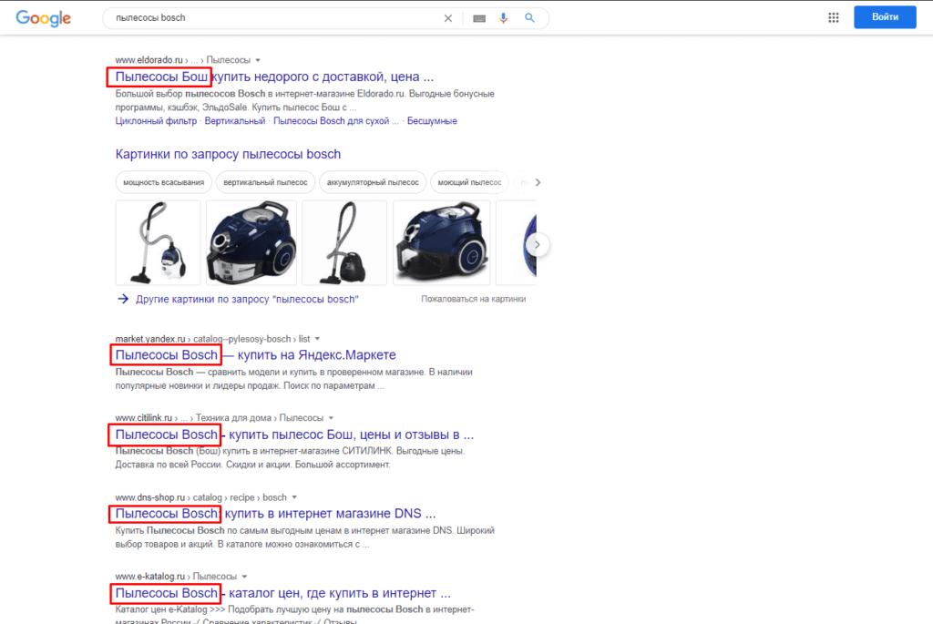 Title в поиске Google